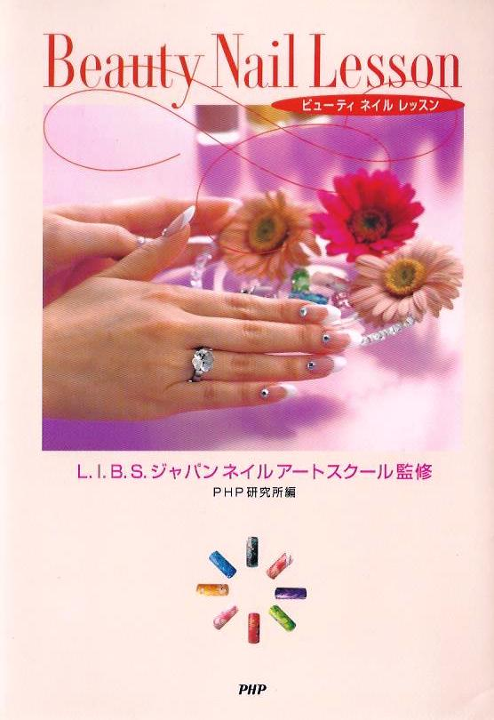 Beauty Nail Lesson